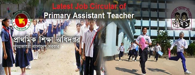 Primary School Assistant Teacher Job Circular 2017. Primary Asst. Teacher's Job pre Recent Job Circular BD.dpe job circular bd 2017.Deadline 30th June 2017.