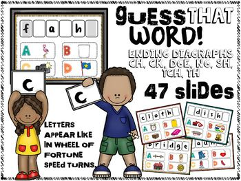 """GUESS THAT WORD Powerpoint is a fun way for students to practice their sounds.  There are four pictures on each slide and one word that has the letters popping up every few seconds until all of the letters are revealed.  The object of the """"game"""" is to figure out what picture matches the word."""