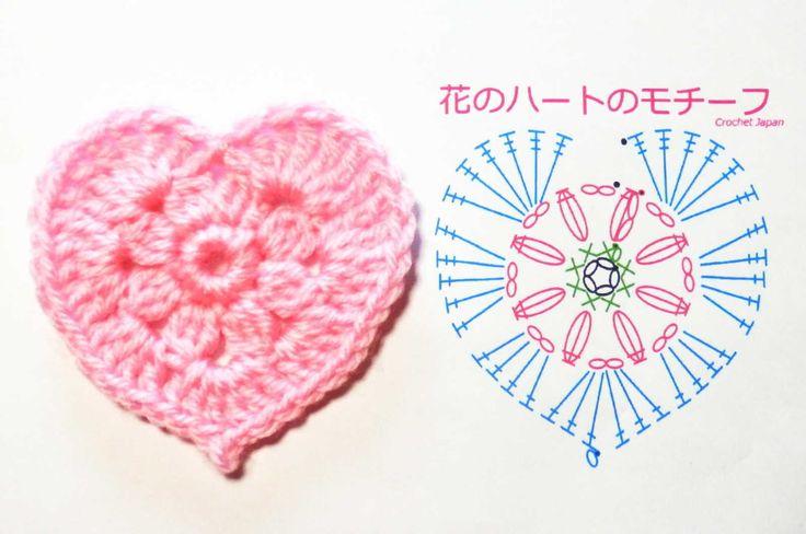 花のハートのモチーフの編み方【かぎ針編み】How to Crochet heart motif