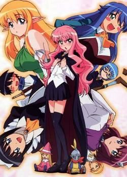 Zero no Tsukaima S3 VOSTFR Animes-Mangas-DDL    http://www.animes-mangas-ddl.com/zero-no-tsukaima-s3-vostfr/