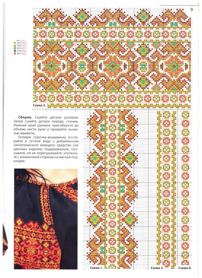 Best images about ukrainian embroidery patterns on