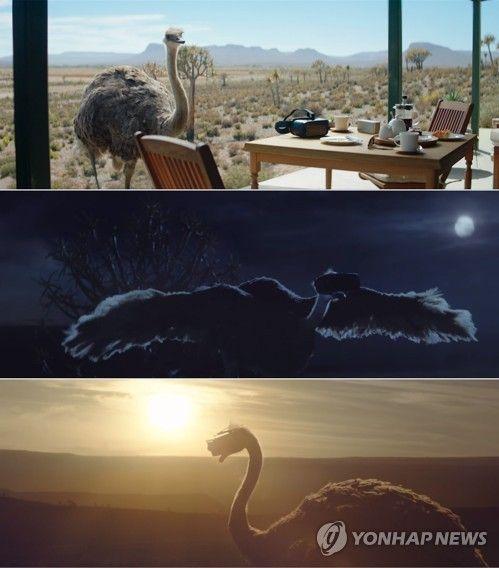 Samsung's Galaxy advertisement wins 7 titles at Clio Awards