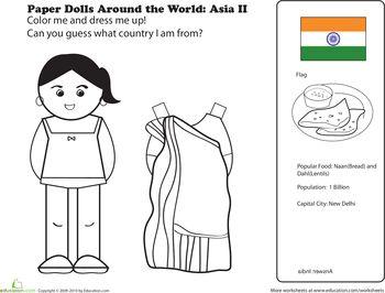 Worksheets: Indian Paper Doll