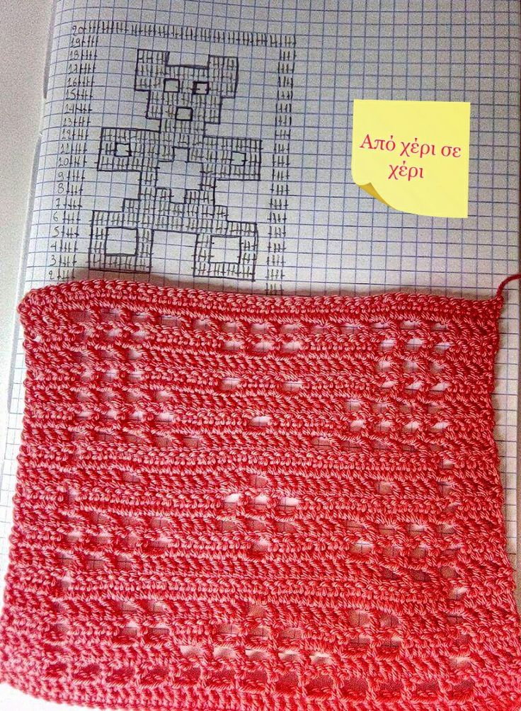#crochet #bear #filet #πλεκτο #φιλε #αρκουδακι