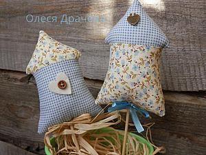 Простые идеи для Пасхи. Часть третья: шьем домики в стиле Тильда | Ярмарка Мастеров - ручная работа, handmade