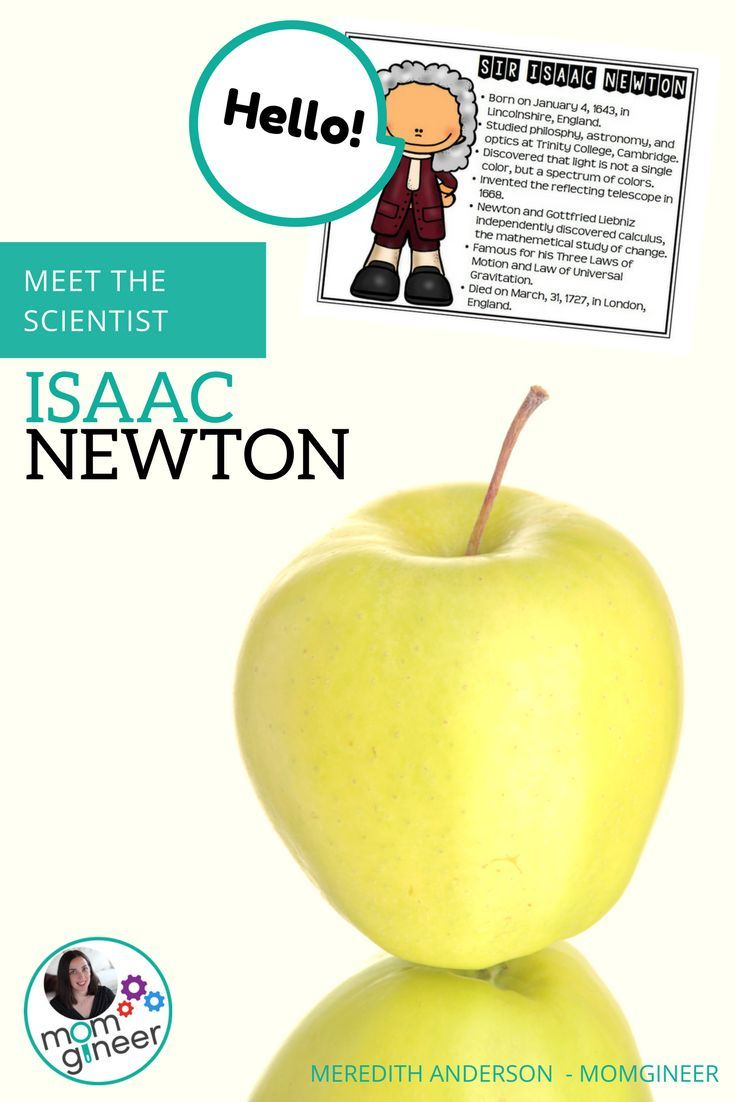 Are you studying famous scientists? Your students will learn about Sir Isaac Newton and why he is famous in this 8 page create a book. I have added suggestions for ways to demonstrate Newton's Three Laws of Motion. | Meredith Anderson - Momgineer