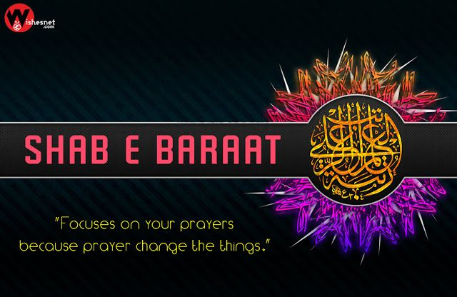 Shab E Barat 2017 Islamic Pictures With Quotes.