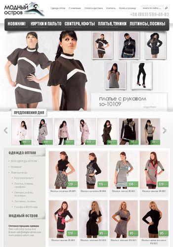 Интернет-магазин одежды Текстиль ДВ