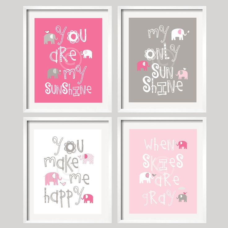 Nursery Print - You Are My Sunshine - Pink and Grey - 5x7 wall art, baby shower gift, boy and girl colors. $39.95, via Etsy.  Bought them!