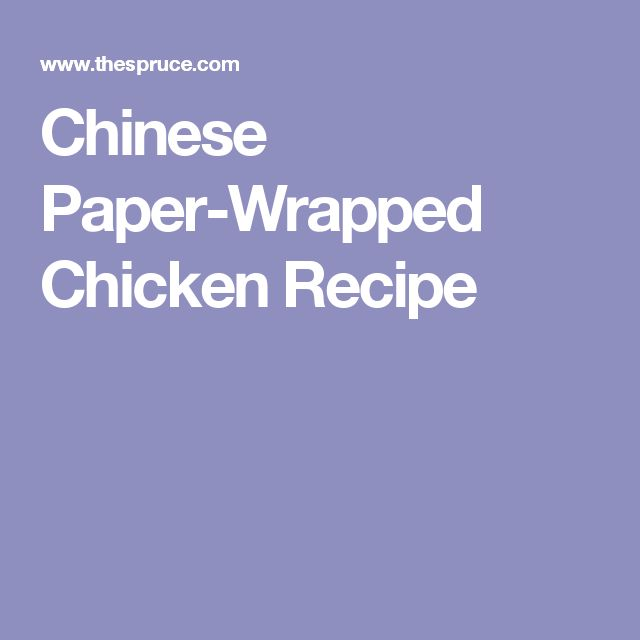 Chinese Paper-Wrapped Chicken Recipe