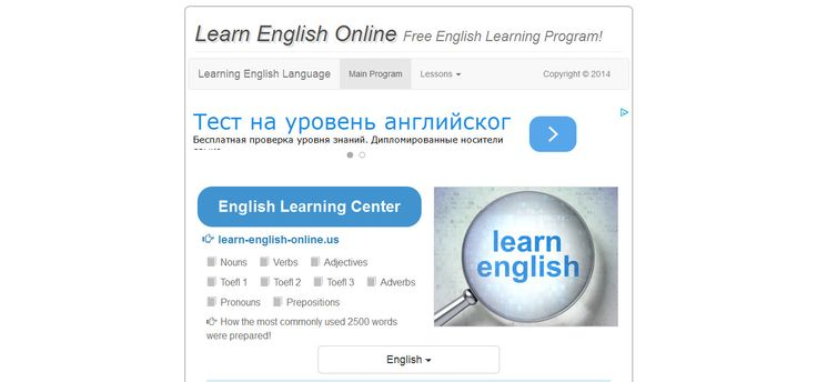 A review of Learn English Online Vocabulary Tests has just been published at Find English Lessons for Students - please share