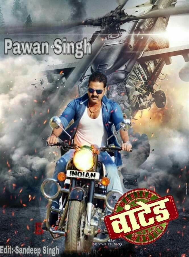Power Star Pawan Singh is Back #Wanted Coming Soon # ...