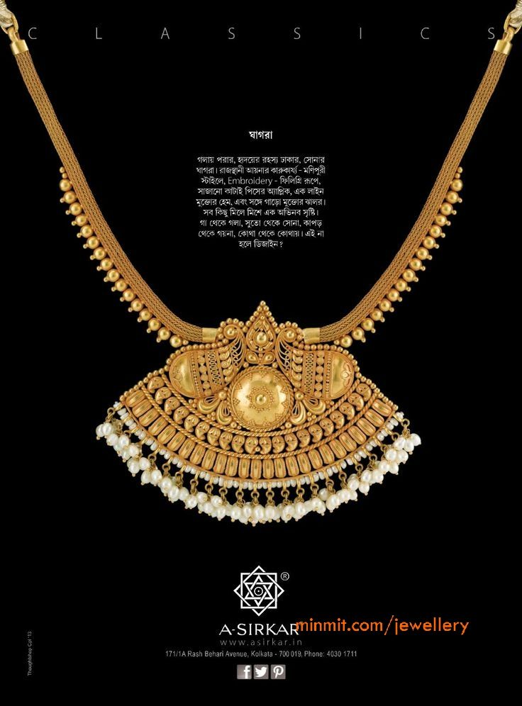 ubiquitous Rajasthani ghagra is translated into a unique neck-piece collection…