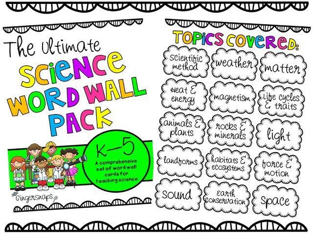 The Ultimate Science Word Wall Pack!! Ginger Snaps