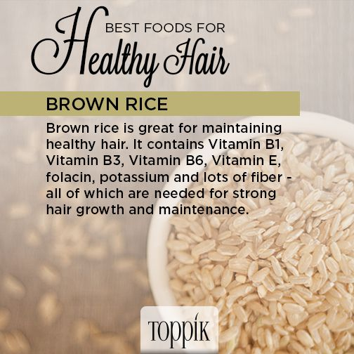 Brown rice is one of our favorite foods to eat for maintaining healthy hair. #Toppik