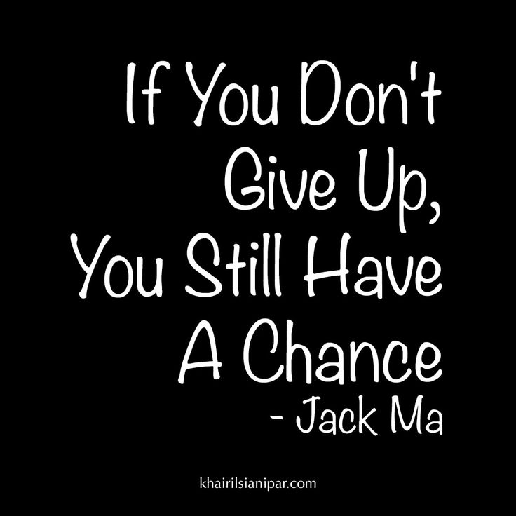 SDR 1099: If You Don't Give Up, You Still Have A Chance - Jack Ma - http://www.khairilsianipar.com/2017/01/26/sdr-1099-if-you-dont-give-up-you-still-have-a-chance-jack-ma/