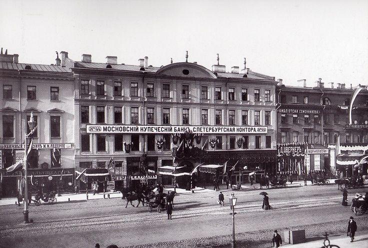 Невский проспект.  1896 г.