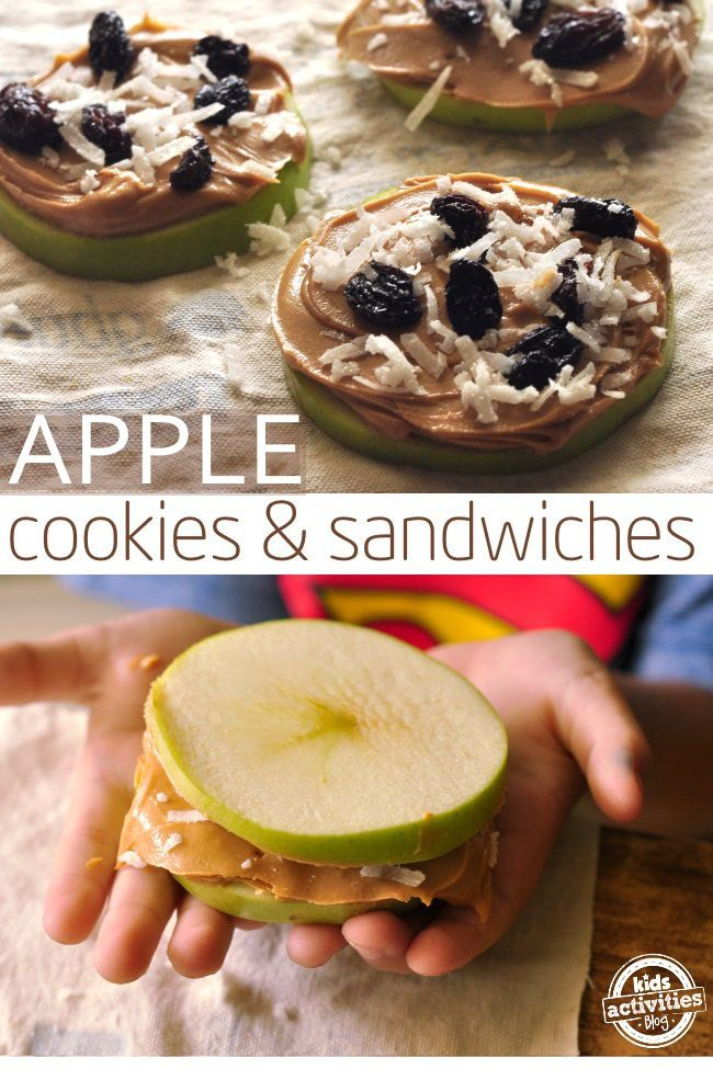 Apple Cookies – An Easy After School Snack, and so much yum! Click now!