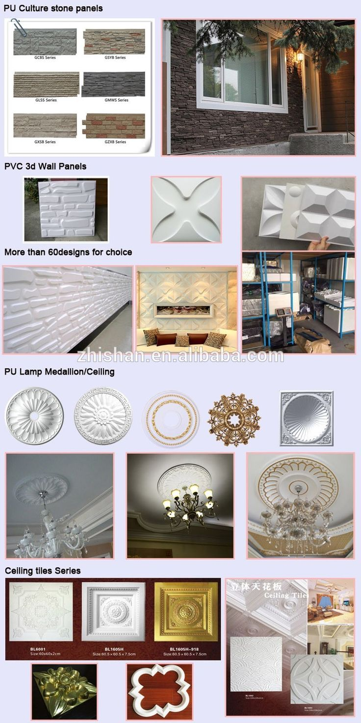 PU Decoration Ceiling Cornice Moulding From Alibaba