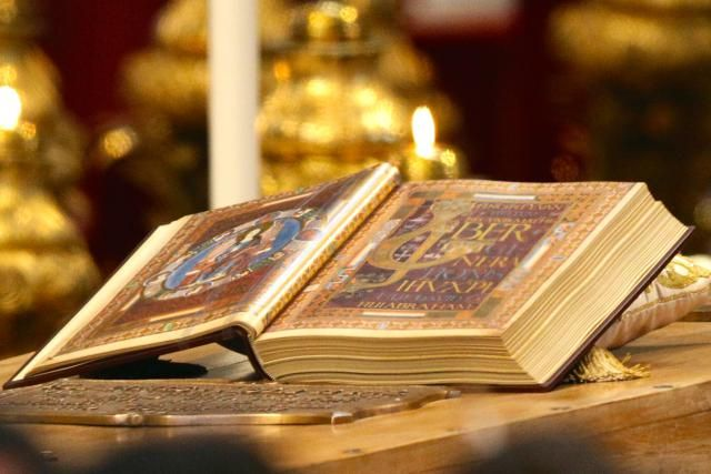 Find Scripture readings for each day of the First Week of Advent, as well as a brief commentary on each reading.