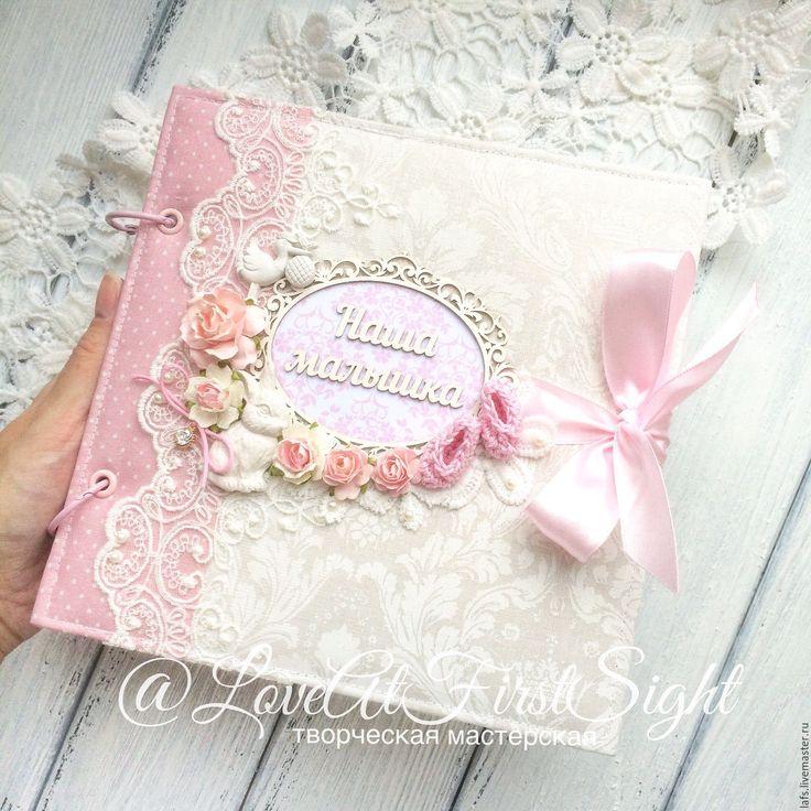 Купить Фотоальбом для маленькой принцессы - розовый, фотоальбом, детский фотоальбом, Скрапбукинг, ручная работа