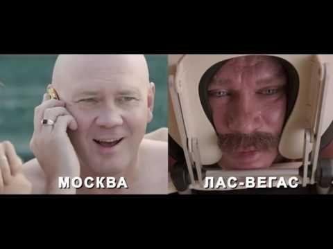 УГАРНЫЕ КОМЕДИИ 2017 'БОЛЬШОЙ КУШ' Русские фильмы новинки - YouTube