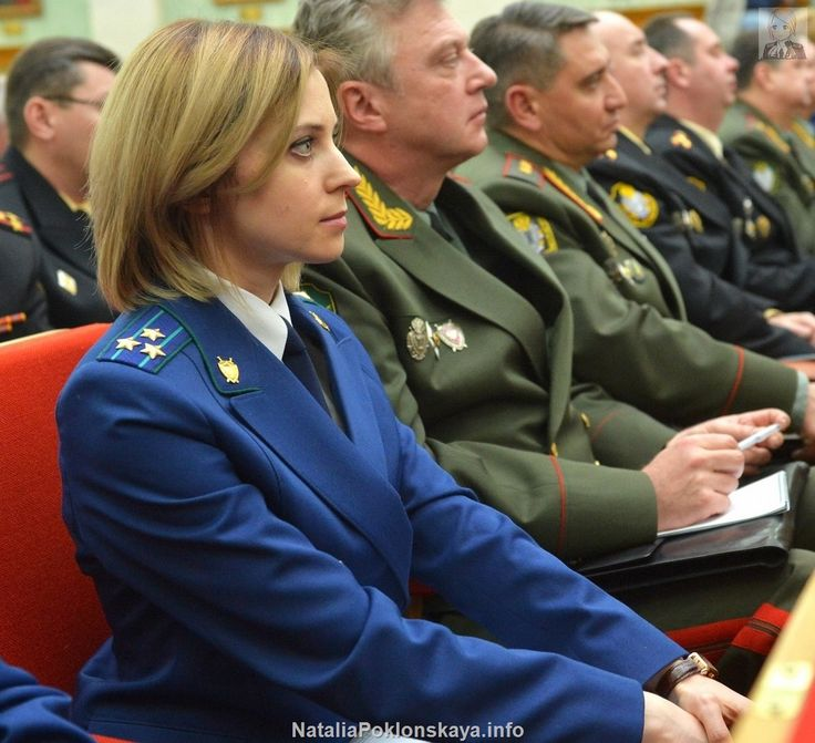 Natalia Poklonskaya in 2015.        Natalia Poklonskaya in 2015 year, brief info. ... 38  PHOTOS        ... So, what happened to the prosecutor general for Crimea in the last year?        Original article:         http://poklonskaya.info/Details.aspx?id=79&ctgry=1&who=1            #in military uniforms, #Celebrities, #Natalia Poklonskaya