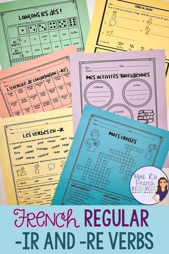 Full of fun speaking and writing activities for beginning French students! This packet has puzzles, games, verb drills, quizzes, exit tickets, and more! Click here to see it!