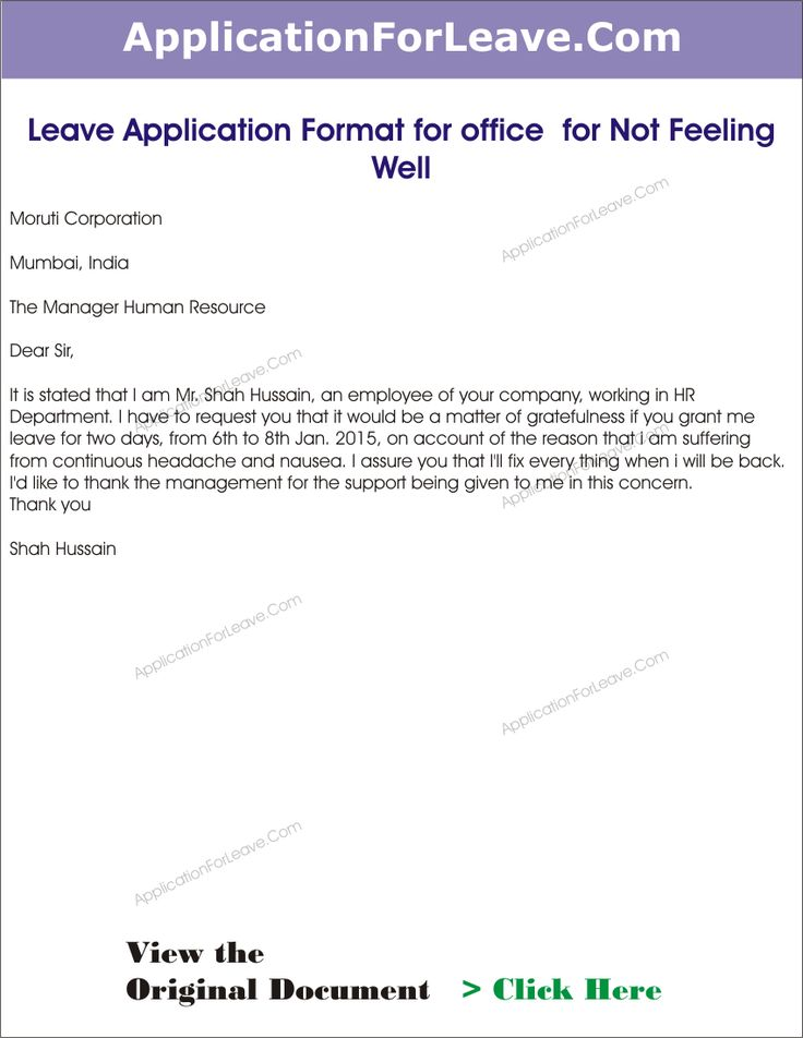 Más de 25 ideas increíbles sobre Medical leave application en - format for leave application