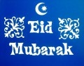 Cake Stencil-   Eid Mubarak Swirly English