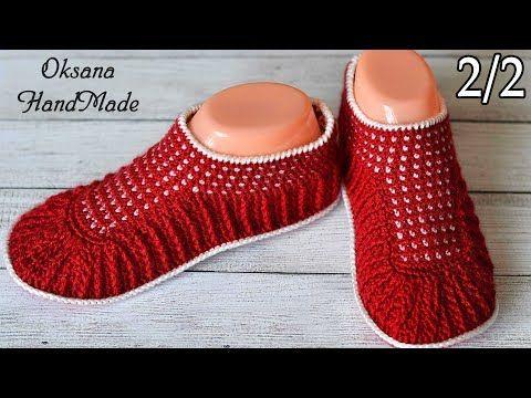 Мои любимые домашние тапочки крючком. 2/2 часть мастер класса. Slippers crochet - YouTube