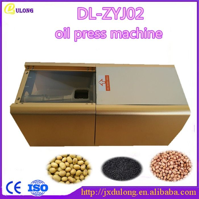 295.00$  Buy here - Wholesale cost home use plant oil extraction machine/sesame oil machine  #aliexpresschina