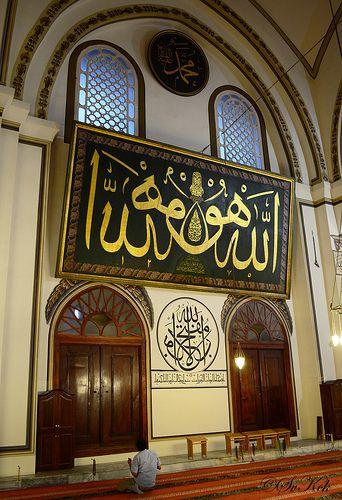 Prayer... Ulu Mosque, Bursa, Turkey | por fotografcinindunyasi.blogspot.com.tr