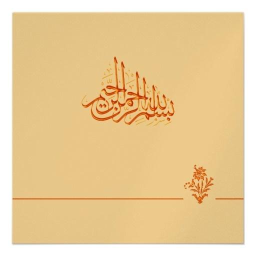Wedding Nikah Simple Backdrop Decoration Muslim: 37 Best Muslim Wedding Invitations Images On Pinterest