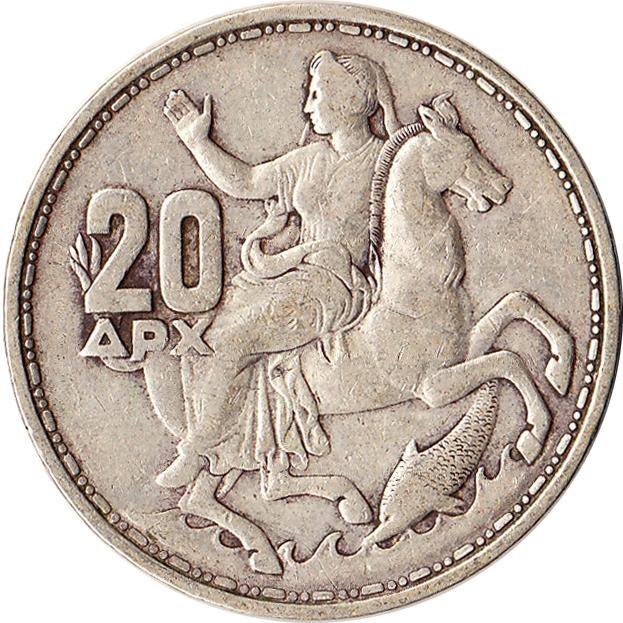 1960 Greece 20 Drachmai Silver Coin Selene Moon Goddess on Horse