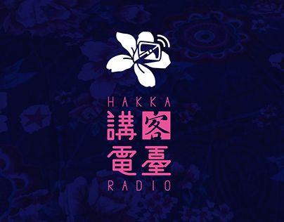 "Check out new work on my @Behance portfolio: ""Hakka Radio 講客電台 / Logo & Branding"" http://be.net/gallery/54441345/Hakka-Radio-Logo-Branding"