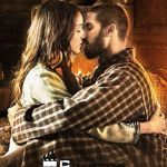 Shahid Kapoor & Shraddha Kapoor now will be seen in Vishal Bhardwaj upcoming movie Haider which is all set to release on October 2, 2014. The movie looks full of passion and romance, as we got some leaked passionate kissing scene picture of Shahid...