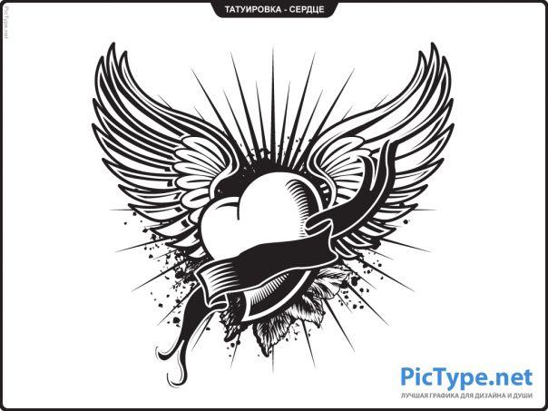 Татуировка в векторе - Сердце с крыльями в формате eps и cmx