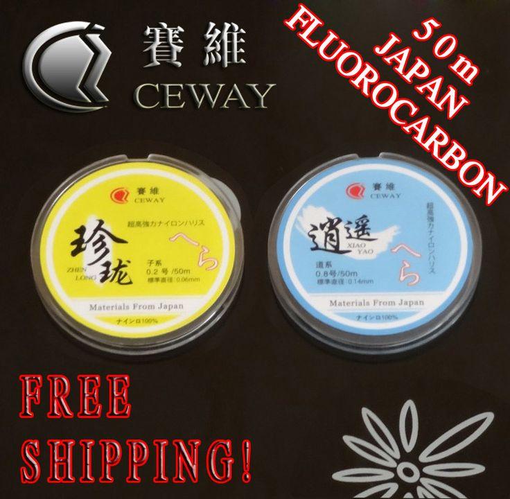 """Best product from China - Купить """"Нейлоновая рыболовная леска 50м, японские снасти для рыбалки, фторуглеродная мононить, бесплатная доставка"""" всего за 23.94 USD."""