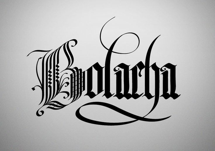 Best images about calligraphy on pinterest behance