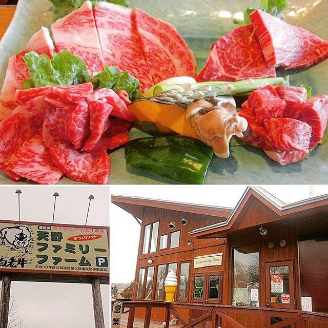今日のお休みは白老牛を堪能しました😊白老牛最高に美味しかったです💕 口の中でトロッと溶けていきました😍  #北海道 #Hokkaido #白老郡 #siraoi-gun #白老町 #siraoi #天野ファミリーファーム  #白老牛  #肉 #最高に美味しい #トロットロッ  #とろける #忘れなれない味