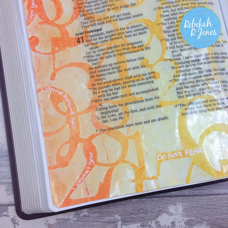 TUTORIAL:  Bible Art Journaling Challenge Week 8 - Do Not Fear - Rebekah R Jones