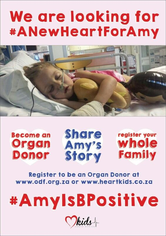 #ANewHeartForAmy   Register your whole family as organ donors. Www.heartkids.co.za