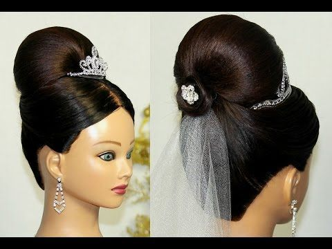 Bridal Updo. Bun hairstyle for medium long hair. - YouTube