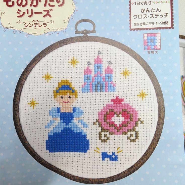 Olympus Cinderella Cross Stitch Kit (Japanese Import)