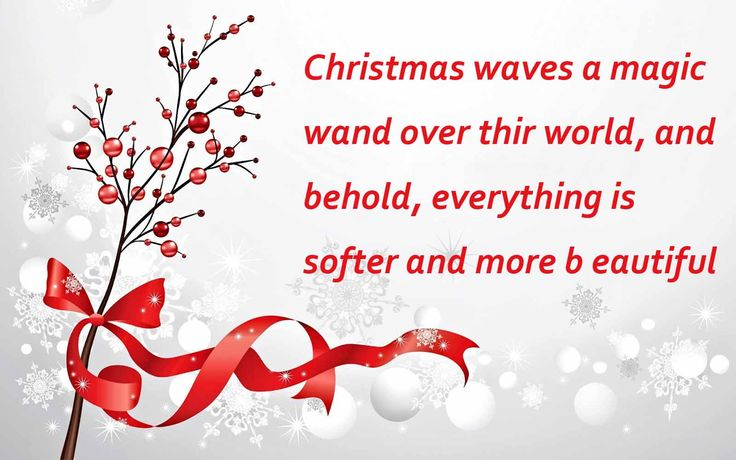 here are some funny christmas quotes for you to have some fun in the christmas with your friends and familly.