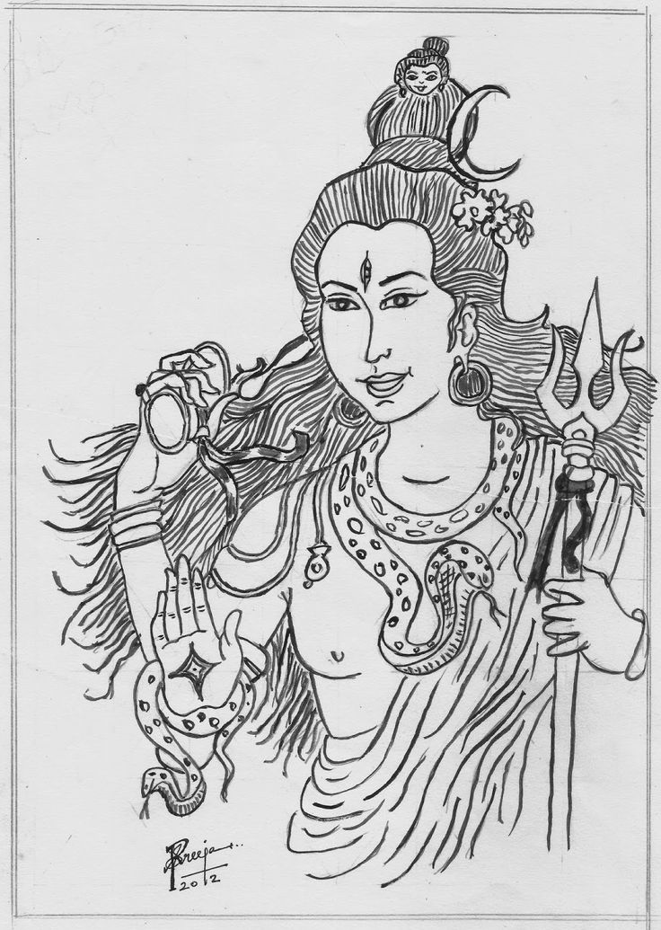 Maha Shiv Ratri