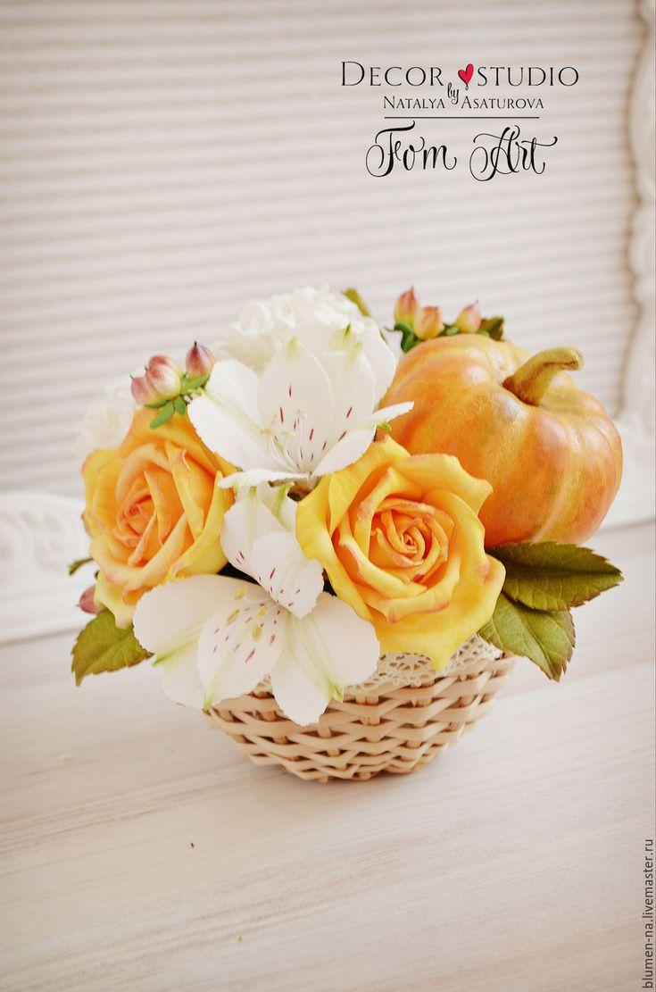 """Купить Букет """"Очарование осени"""" с цветами из фоамирана - букет, букет в подарок, букет интерьерный"""