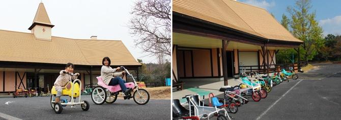 Okayama|岡山(おかやま)|岡山農業公園 ドイツの森|自転車ランド(回数券販売所)| おもしろ変形自転車がいっぱい! ※回数券利用可能 15種類で約40台の変形自転車周回コースでサイクリング。 バランス感覚、リズム感覚など技術を要する種類もありますので、是非一度チャレンジしてみてはいかがでしょうか。 但し、このコースでは、小さなお子さまも利用していますので、レース紛い行為は、行わないで下さい。  ■ 料金 20分利用で 300円。 チケットにてご利用下さい。(券売機有り)