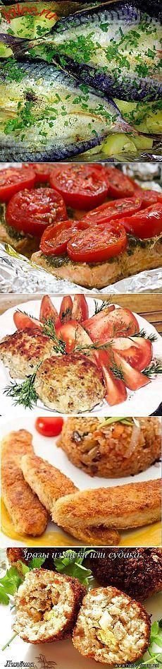 Блюда из рыбы | Записи в рубрике Блюда из рыбы | Рецепты домохозяек